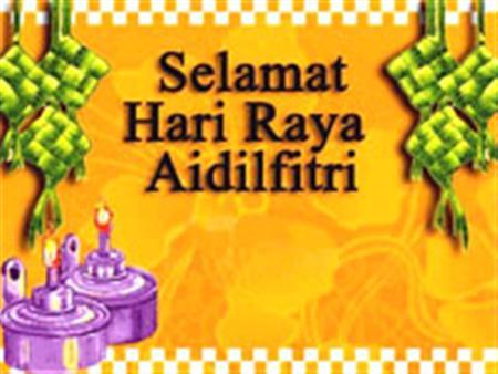 Selamat Hari Raya, Maaf Zahir Dan Batin
